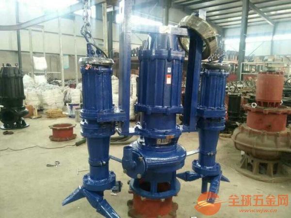 潜水渣浆泵A鸡西潜水渣浆泵A潜水渣浆泵生产力强