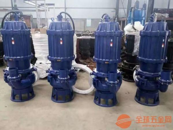 潜水渣浆泵A鸡西潜水渣浆泵A潜水渣浆泵叶轮名义直径