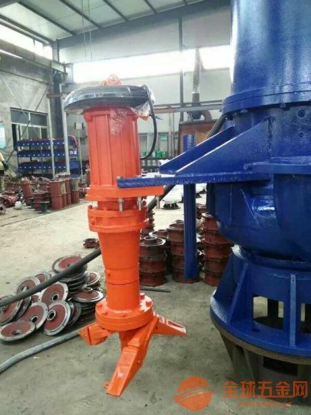 潜水渣浆泵A鸡西潜水渣浆泵A潜水渣浆泵排出口直径