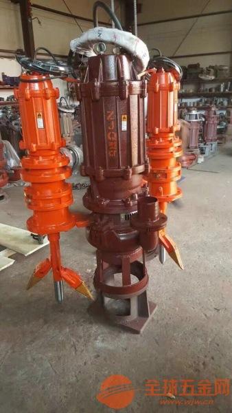 潜水渣浆泵A鸡西潜水渣浆泵A潜水渣浆泵什么样的价格