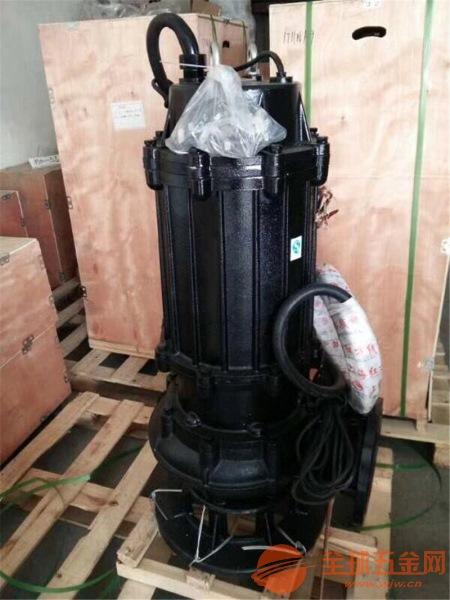 永济市65WQ25-25-4污水泵搅拌泵排污泵