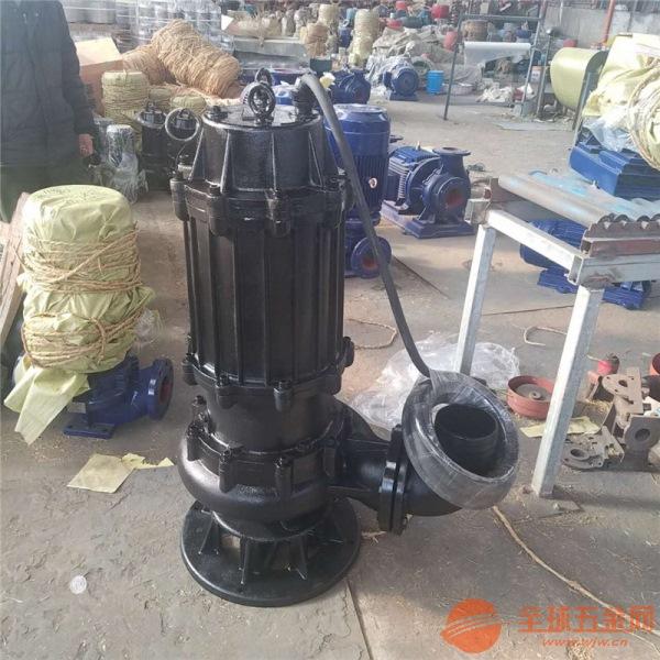 涪城100WQ85-15-7.5工程排污泵