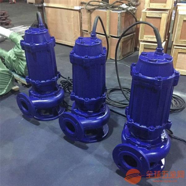 罗江县150WQ180-37-37切割式排污泵