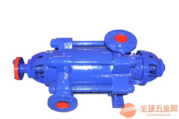 D280-65X6多级泵@齐河县D280-65X6多