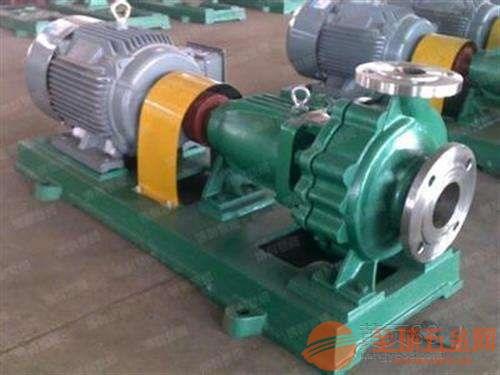 银海IHF50-32-160耐腐蚀泵生产基地