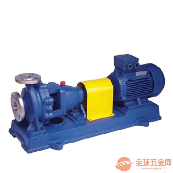 西平IH100-65-250B耐腐蚀泵史上最优惠