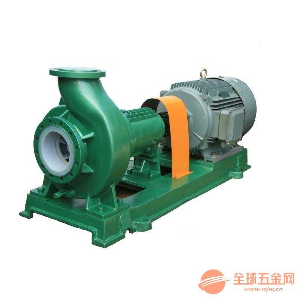 丹巴IHF80-65-125A节能耐腐蚀泵发货德邦