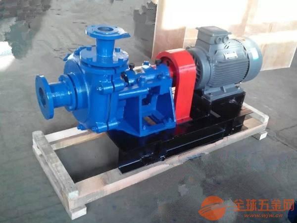 250ZJ-A75【细沙回收机泵】