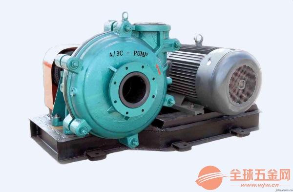 250ZJ-A103【细沙回收机专用泵】