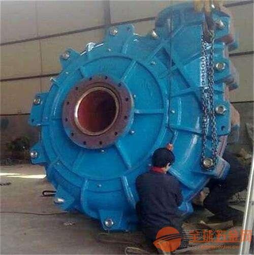 安顺150ZJ-I-C58细沙回收泵
