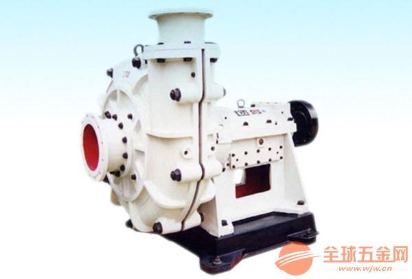 吴忠250ZJ-I-A68细沙提取泵