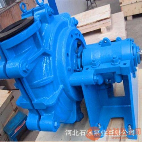 250ZJ-A80【细沙回收泵】
