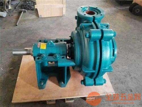 天门300ZJ-A70细沙回收泵多少钱
