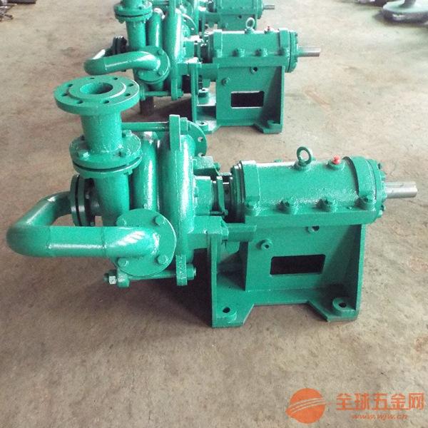 阿成区100SYA75-75压滤机给料泵
