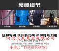武汉_ZJQ-40PV潜水渣浆泵【精工制造】