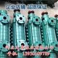 银川_「80D-30X6耐磨多级泵总代理」