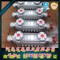 D46-30*10「耐磨卧式多级离心泵」