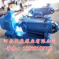 南安_「D155-30X2耐磨多级泵效果」