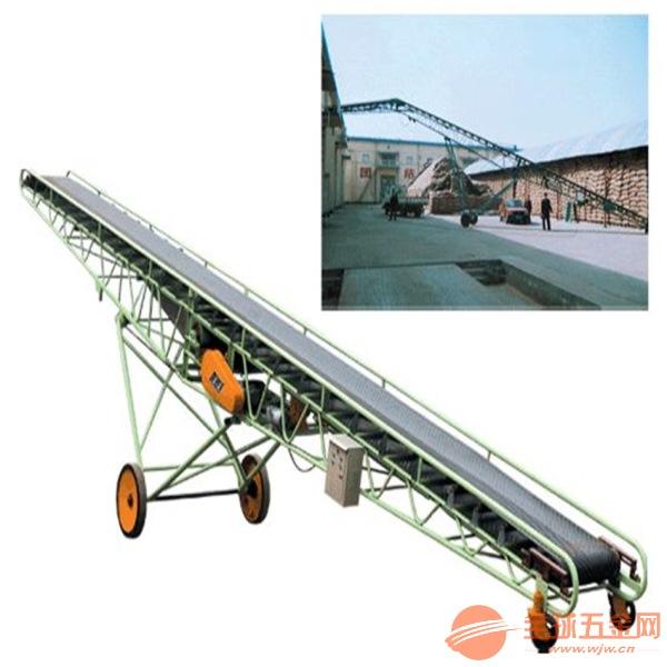 水泥厂专用装车输送机直销