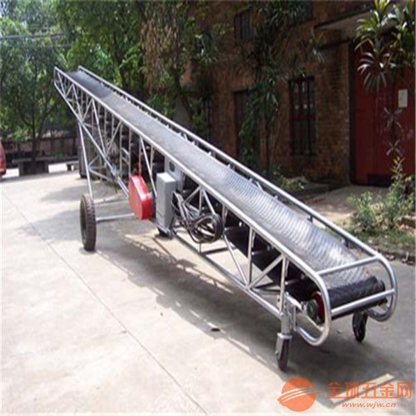 河北大倾角格挡式皮带输送机