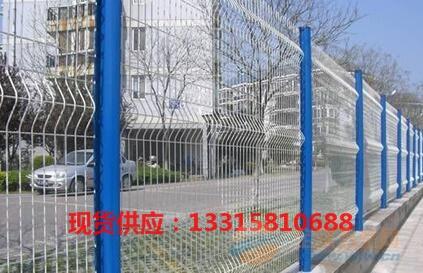 钦州桃型柱围栏网现货价格