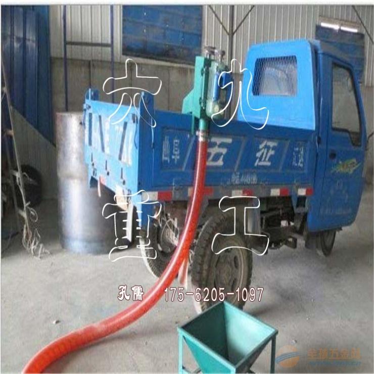 榆林专业订制车载吸粮机 农场补仓用输送机农场补仓用输