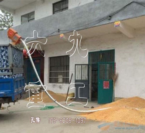 下乡收粮食吸粮机每小时6吨车载吸粮机六九重工制造