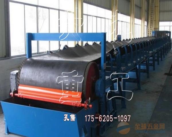 装车皮带输送机 大型矿用石子 沙子输送机 纸箱运输皮带机