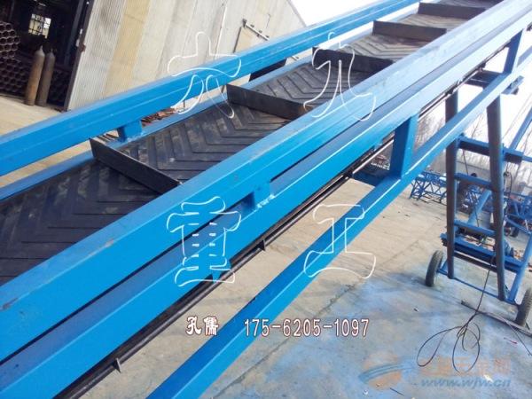 多功能爬坡式皮带输送机 润众牌粮食传输带介绍 移动伸缩式传送机