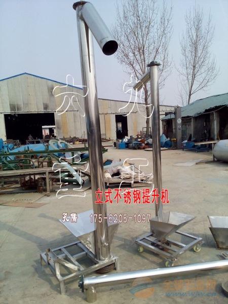 柳州原装螺旋提升机电话 厂家直销小麦上料机