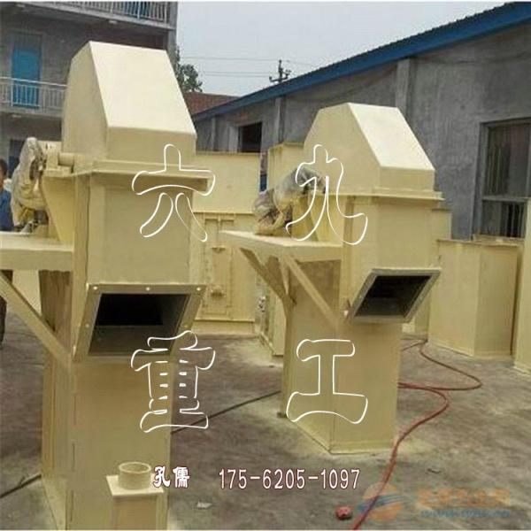 大提升量化工粉料斗式提升机型号专业定制 钢斗加链式斗