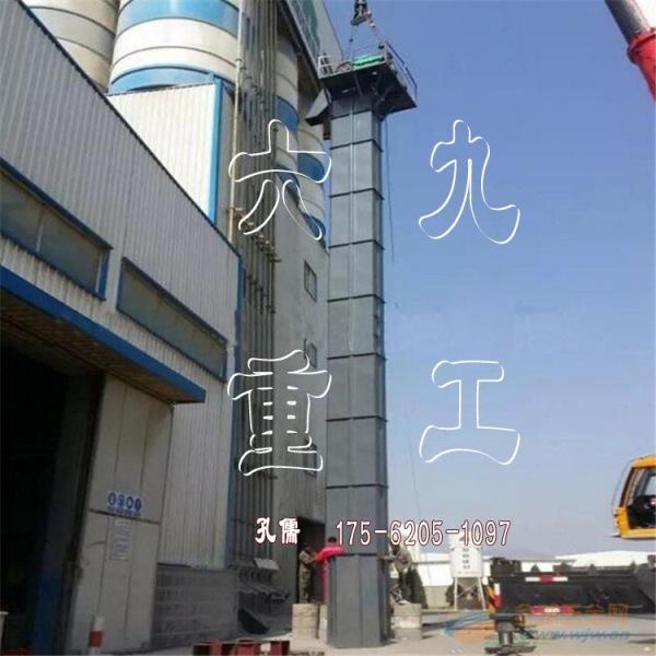 供应大型水泥厂用物料输送机、大型斗式提升机厂家直销