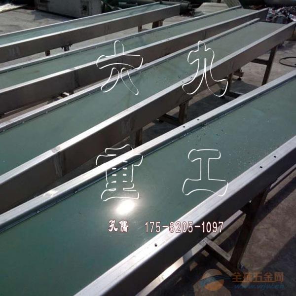 专业生产日用化工输送机 流水线输送机xy1