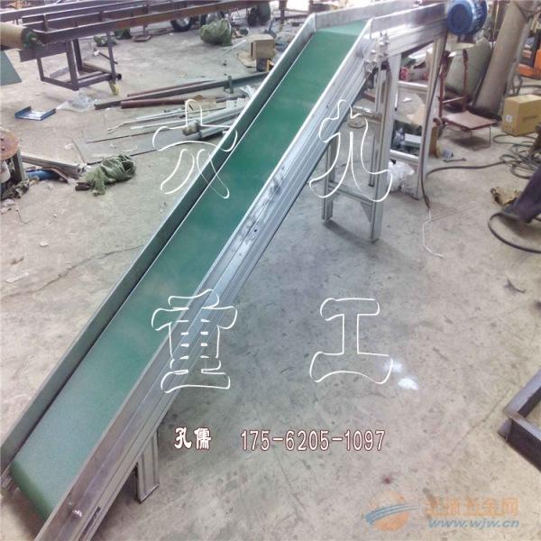 耐用电子原件传送机 铝型材输送机xy1