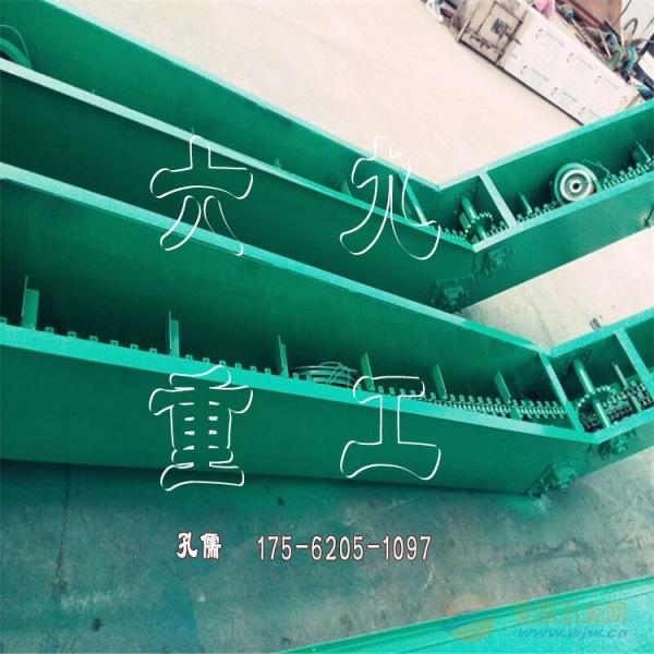 可弯曲刮板机 厂家直销 移动刮板运输机