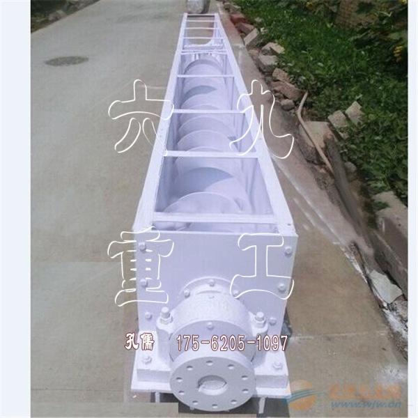 铸石刮板输送机 来图生产 板链刮板输送机