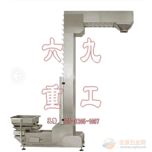 知名粮食输送机 水泥粉刮板机xy1