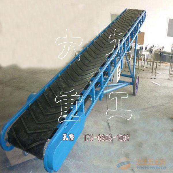移动式可升降爬坡输送设备 货车装车输送机