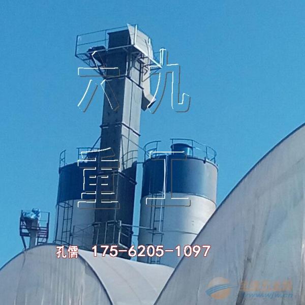 玉米提升机物料斗式提升机螺旋输送机