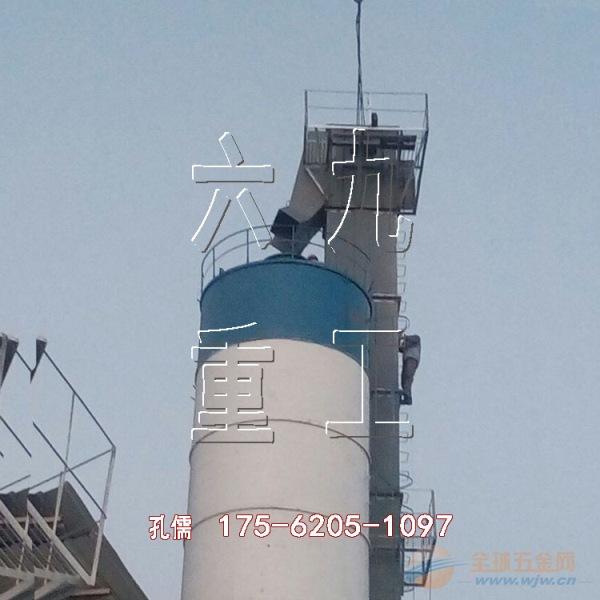 水泥垂直提升上料机建筑工地用斗式提升机