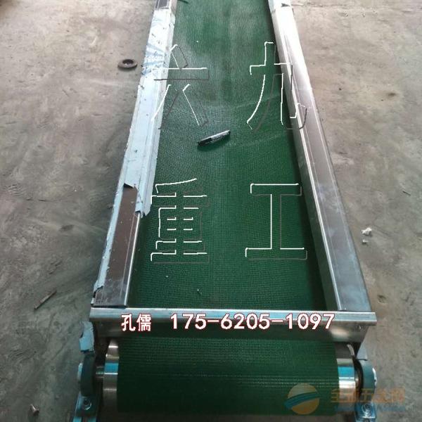 耐高温日用化工输送机 日用化工输送机xy1