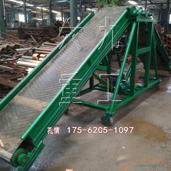 可移动升降爬坡输送机定制注塑机工作流水线快递物流输送