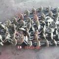 专业管链式输送机价格实在_可定制的管链式输送机