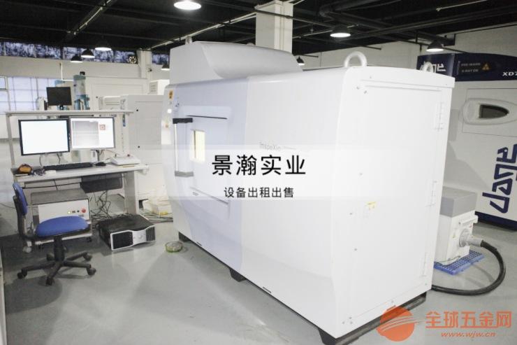 岛津X射线CT 扫描 无损检测 工业CT检测
