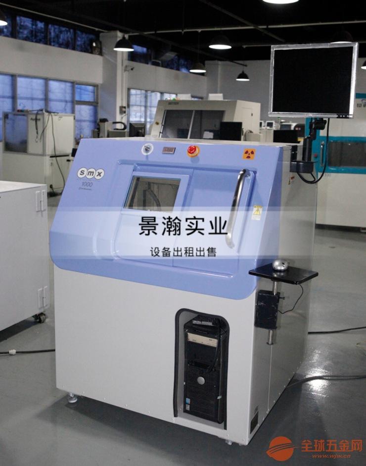 岛津SMX-1000 XRAY检测机出租,进口XRAY出租