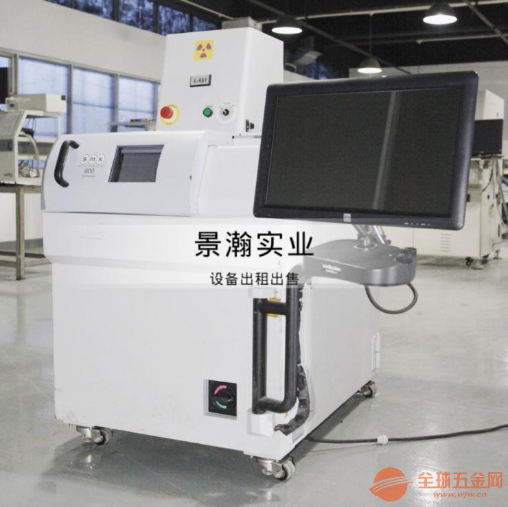 Xray射线检测机/ 工业CT检测 无损检测 X光机出租