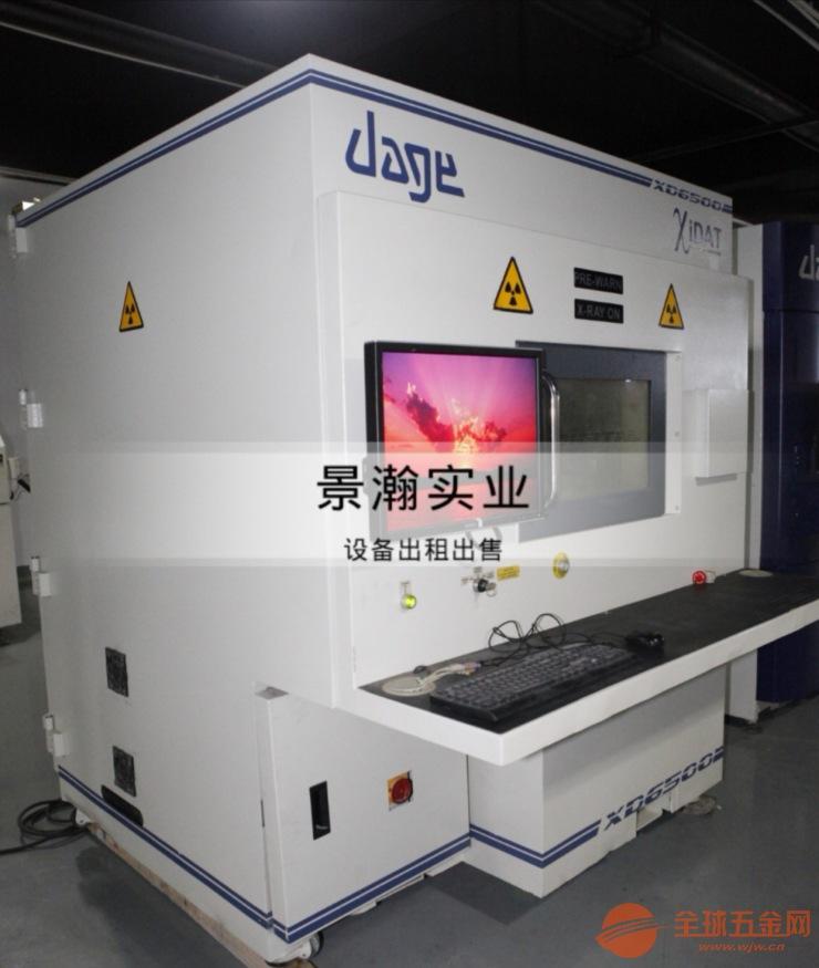 二手XRAY检测机 扫描 无损检测 X光出租