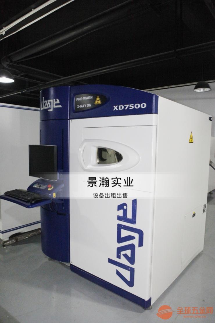 二手XRAY检测机 无损检测 进口X光机出租