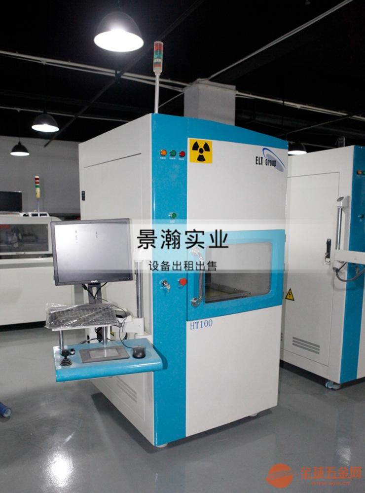 国产xray检测机/ X光机出租 二手经济型XRAY出租