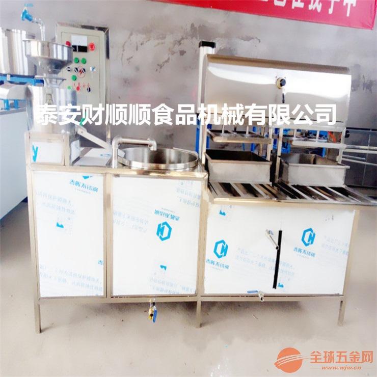 遵义厂家直销豆腐机器 财顺顺全自动豆腐机免费包教技术